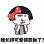 紫玫妹妹_用户头像_神巴巴问答网