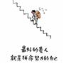 祖峥翔_用户头像_神巴巴问答网