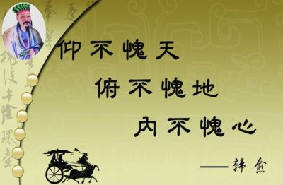 百家姓韩姓的由来  姓韩起源 韩姓的来源