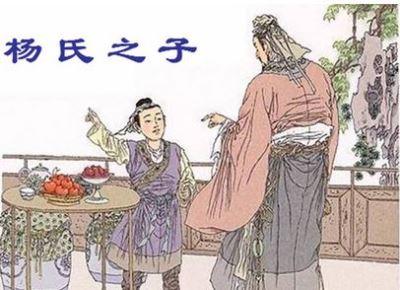 百家姓杨姓的由来  姓杨起源 杨姓的来源