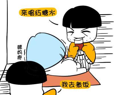 a data-cke-saved-href=https://services.shen88.cn/bazisuanming/wuxingchaxun.html target='_blank'href=https://services.shen88.cn/bazisuanming/wuxingchaxun.html八字五行/a看婚姻