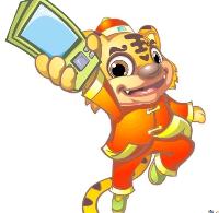 属虎在猪年运程