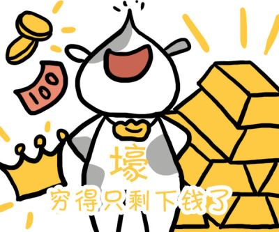 生辰八字看<a data-cke-saved-href=https://services.shen88.cn/bazisuanming/0227.html target='_blank'  href=https://services.shen88.cn/bazisuanming/0227.html>财运</a>?测测十一月出生的<a data-cke-saved-href=https://services.shen88.cn/bazisuanming/0227.html target='_blank'  href=https://services.shen88.cn/bazisuanming/0227.html>财运</a>