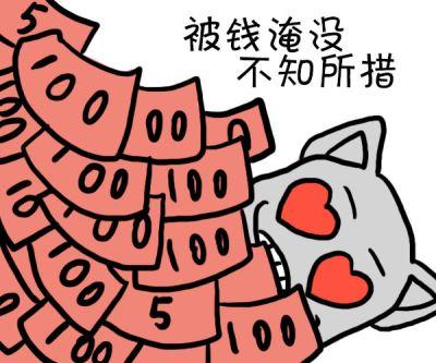 生辰八字看<a data-cke-saved-href=https://services.shen88.cn/bazisuanming/0227.html target='_blank'href=https://services.shen88.cn/bazisuanming/0227.html>财运</a>?测测四月出生的<a data-cke-saved-href=https://services.shen88.cn/bazisuanming/0227.html target='_blank'href=https://services.shen88.cn/bazisuanming/0227.html>财运</a>