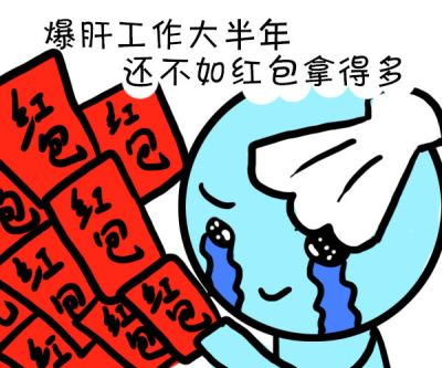 生辰八字看<a data-cke-saved-href=https://services.shen88.cn/bazisuanming/0227.html target='_blank'href=https://services.shen88.cn/bazisuanming/0227.html>财运</a>?测测八月出生的<a data-cke-saved-href=https://services.shen88.cn/bazisuanming/0227.html target='_blank'href=https://services.shen88.cn/bazisuanming/0227.html>财运</a>
