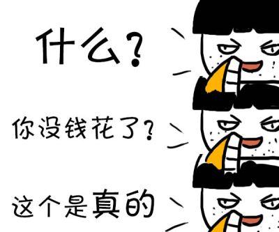生辰八字看<a data-cke-saved-href=https://services.shen88.cn/bazisuanming/0227.html href=https://services.shen88.cn/bazisuanming/0227.html>财运</a>?测测其它月出生的<a data-cke-saved-href=https://services.shen88.cn/bazisuanming/0227.html href=https://services.shen88.cn/bazisuanming/0227.html>财运</a>