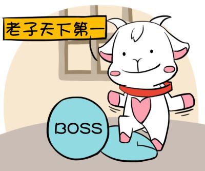 宠物眼中的白羊座是什么样子的