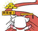 上升白羊座外貌特征是什么