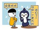 水瓶座本周运势【2018.03.26-04.01】