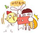 生肖兔本周运势【2018.03.26-04.01】