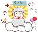 生肖羊本周运势【2018.03.26-04.01】