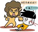 一秒变怂,狮子座最怕什么星座?