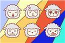 2015年出生的属羊人的命运及运程