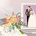 我在本命年能结婚吗?