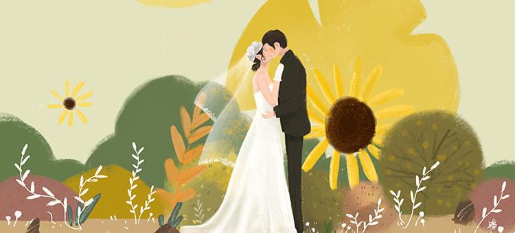2018年我有结婚的希望吗?