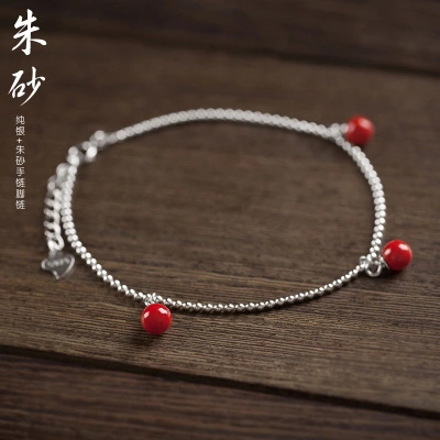 S925纯银手链女朱砂红豆手工定制旺姻缘招桃花 送闺蜜