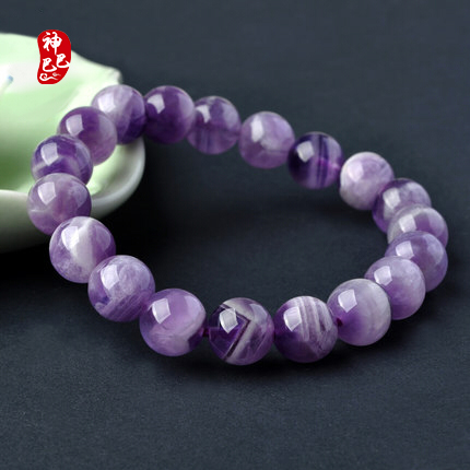 紫水晶手链女 旺人缘 送闺蜜 梦幻紫水晶手串单圈