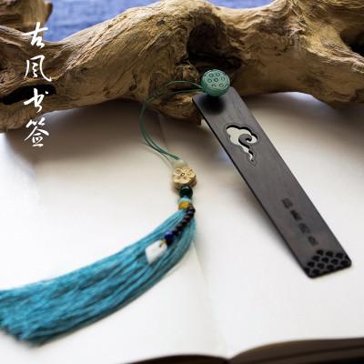 黑檀木古风流苏书签木质书签定制玉石中国风礼品   送闺蜜