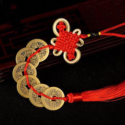 纯铜五帝钱六帝钱中国结铜钱风水挂件
