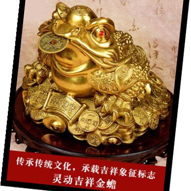 纯铜金蟾摆件雕刻招财开光三足金蝉蟾蜍