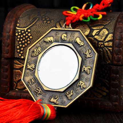 八卦镜 五行八卦镜子九宫太极十二生肖挂件