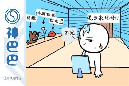 中国蛰居族有哪些类型
