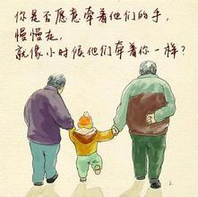梦见已故的祖父母