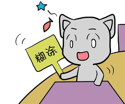 紫薇命盘廉贞星职场需要注意什么?