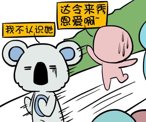 <a data-cke-saved-href=https://www.shen88.cn/xingzuo/cancer/ target='_blank'  href=https://www.shen88.cn/xingzuo/cancer/>巨蟹</a>座男人冷战的原因