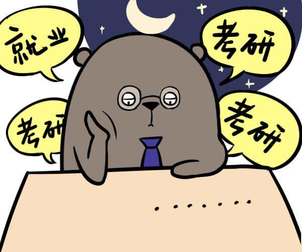 a data-cke-saved-href=https://www.shen88.cn/xingzuo/capricorn/ target='_blank'href=https://www.shen88.cn/xingzuo/capricorn/摩羯/a座快毕业了在做什么