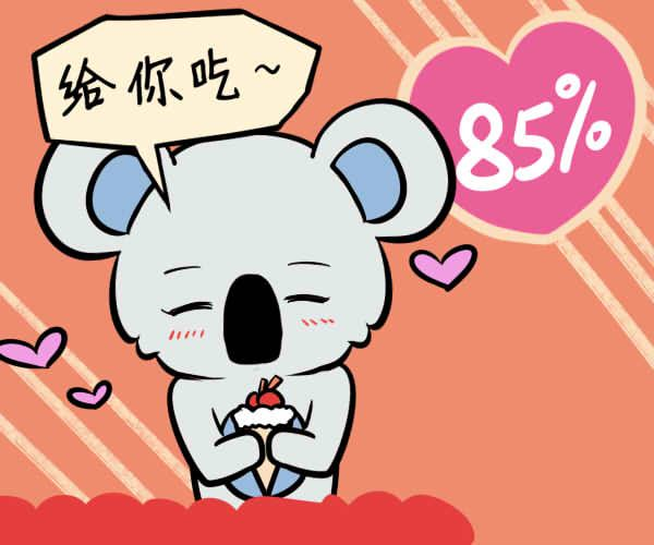 a data-cke-saved-href=https://www.shen88.cn/xingzuo/cancer/ target='_blank'href=https://www.shen88.cn/xingzuo/cancer/巨蟹/a座被暗恋的几率是多少?