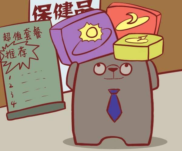 a data-cke-saved-href=https://www.shen88.cn/xingzuo/capricorn/ target='_blank'href=https://www.shen88.cn/xingzuo/capricorn/摩羯/a男第一次见家长带什么礼物