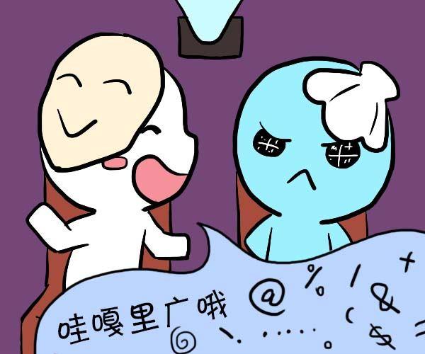 <a data-cke-saved-href=https://www.shen88.cn/xingzuo/gemini/ target='_blank'href=https://www.shen88.cn/xingzuo/gemini/>双子</a>座女生没化妆碰到认识的人怎么办