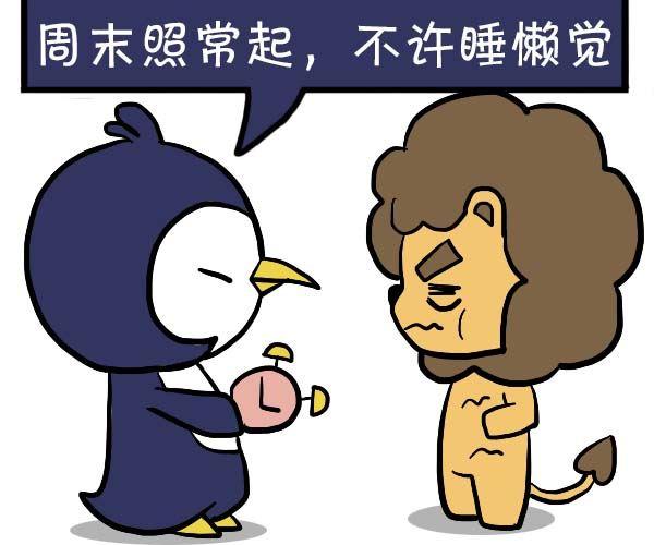 <a data-cke-saved-href=http://www.shen88.cn/xingzuo/aquarius/ target='_blank'  href=http://www.shen88.cn/xingzuo/aquarius/>水瓶</a>座恋爱中的缺点