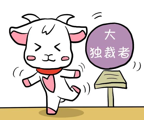 <a data-cke-saved-href=http://www.shen88.cn/xingzuo/aries/ target='_blank'  href=http://www.shen88.cn/xingzuo/aries/>白羊</a>座恋爱中的缺点