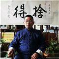热门大师_纳布信-神巴巴咨询网