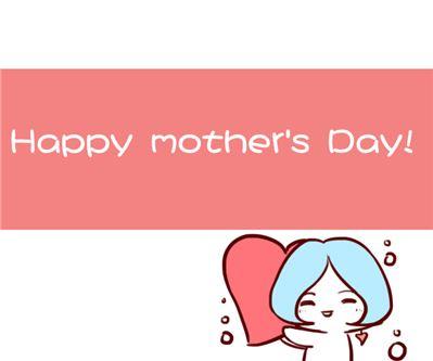 感恩母亲节,同一个世界同一个妈!