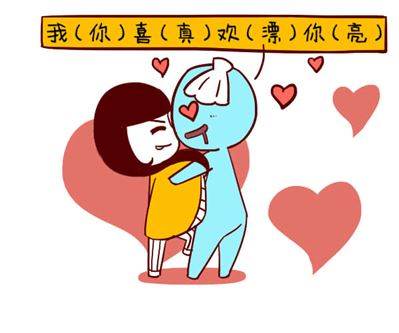 双鱼男对待感情态度如何?常常见一个爱一个!