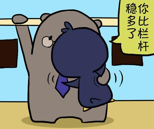 <a data-cke-saved-href=https://www.shen88.cn/xingzuo/aquarius/ target='_blank'  href=https://www.shen88.cn/xingzuo/aquarius/>水瓶</a>座男生撒娇排名:第五名