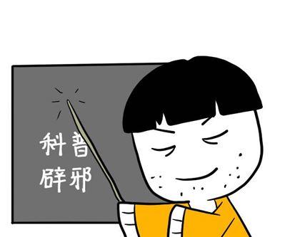 中元节佩带什么可以辟邪?