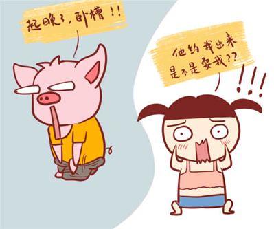 怎么让属猪男爱上你,学会制造一些惊喜和浪漫
