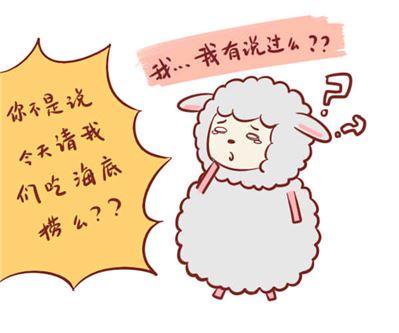 属羊的如何旺桃花运,变成游戏高手!