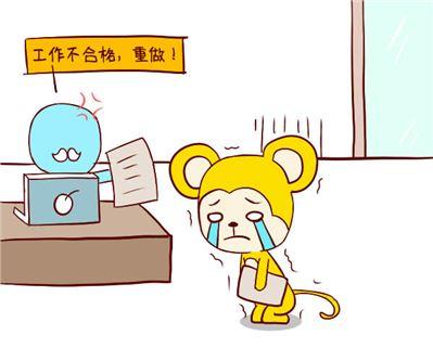 生肖猴本周運勢【2018.03.12-03.18】