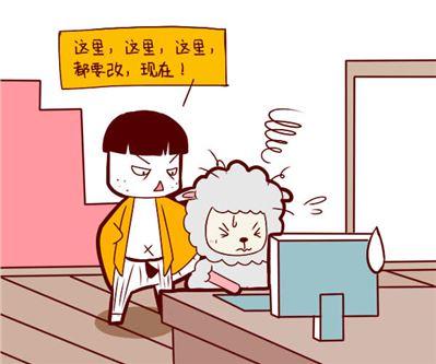 生肖羊本周运势【2018.03.19-03.25】