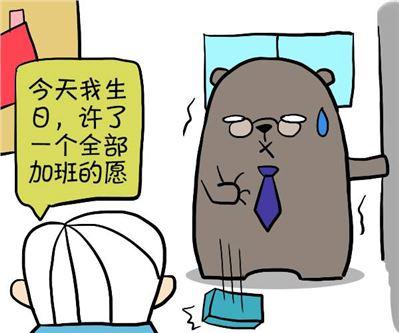 本周星座运势【2017.06.19-06.25】星座周运势