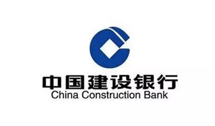 银行的风水有什么要求——中国建设银行建筑风水