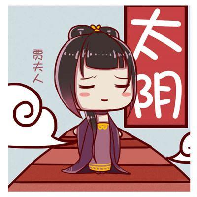 紫薇命盘太阴星代表人物