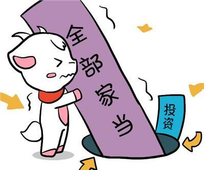 <a data-cke-saved-href=https://services.shen88.cn/ziweidoushu/paipan.html target='_blank'  href=https://services.shen88.cn/ziweidoushu/paipan.html>紫微斗数</a><a data-cke-saved-href=https://www.shen88.cn/ziwei/lianzhen/ target='_blank'  href=https://www.shen88.cn/ziwei/lianzhen/>廉贞</a>星看<a data-cke-saved-href=https://www.shen88.cn/suanming/ziweicaiyun.html target='_blank'  href=https://www.shen88.cn/suanming/ziweicaiyun.html>财运</a>