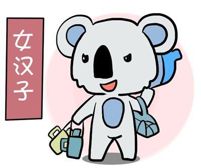 紫微斗数看桃花运:廉贞星测试爱情魅力