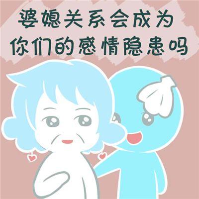 婆媳之间的矛盾是否影响夫妻感情?